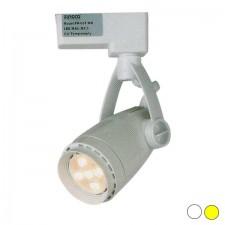 Đèn Led Spotlight FR-177 5 x 1W