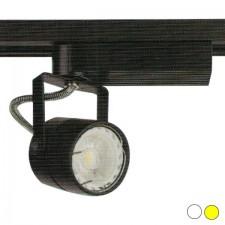 Đèn Led SpotLight FR-026 COB 5W