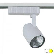 Đèn rọi ray FR LED-491 (FR-037) COB 7W