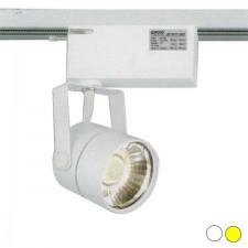 Đèn led thanh ray FR-041 COB 7W