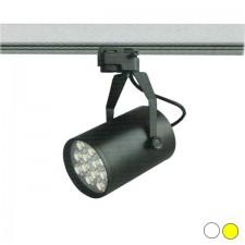 Đèn Led Thanh Ray 12w FR LED-476 (FR-074)