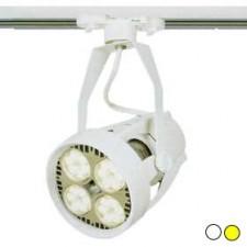 Đèn led thanh ray FR LED-529 (FR-124) 35W