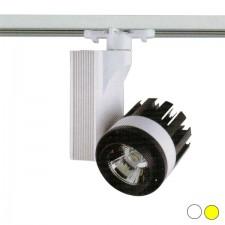 Đèn chiếu điểm FR LED-481 (FR-093) COB 20W