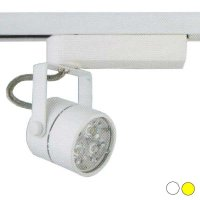 Đèn Led Spotlight FR LED-426 (FR-017) 3 x 1W