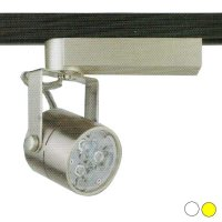 Đèn Spotlight FR LED-428 (FR-019) 3 X 1W