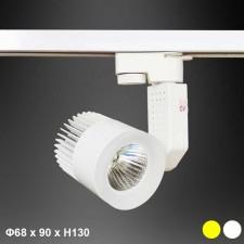 Đèn thanh ray FR-203 LED COB 12W