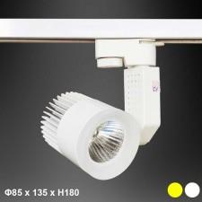 Đèn thanh ray FR-205 LED COB 30W