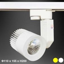 Đèn thanh ray FR-206 LED COB 50W