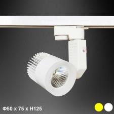 Đèn thanh ray FR-202 LED COB 7W