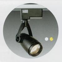 Đèn Led chiếu điểm FR-540 (FR-014) 7W