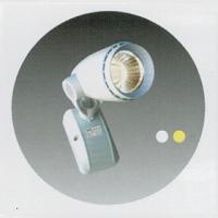 Đèn chiếu điểm FN-541 (FN-015) 7W