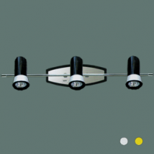 Đèn chiếu tranh treo tường led 3 bóng S-935/3