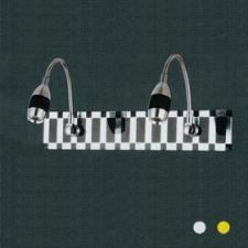Đèn led chiếu tranh 2 bóng S-953/2