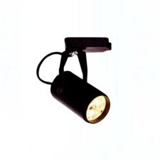 Đèn Led SpotLight FR-034 3 x 1W