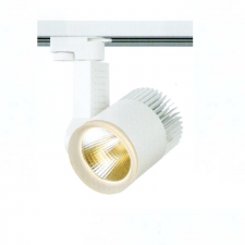 Đèn thanh ray FR-201 LED COB 5W