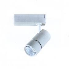 Đèn thanh ray FR-283 LED COB 30W