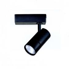 Đèn thanh ray FR-284 LED COB 10W