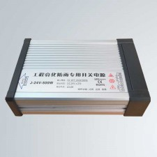 Nguồn Led Dây RP24-0500 500W DC24V IP65