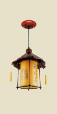 Đèn thả da dê TG-508/1