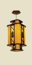 Đèn thả da dê TG-534/1