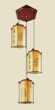 Đèn thả da dê TG-515/3