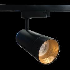 Đèn led thanh ray D-73BKSOR65B