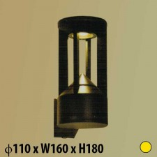 Đèn led tường đẹp CN-207