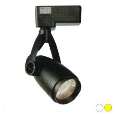 Đèn Spotlight FR-010 COB 5W