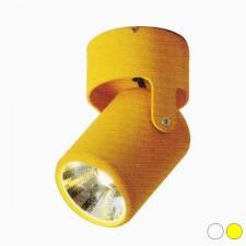 Đèn rọi led FR-275 COB 18W