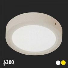 Đèn led ốp trần siêu sáng MSS-534 SMD 24W