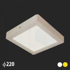 Đèn led ốp trần vuông 220x220 MSS-537 SMD 20W