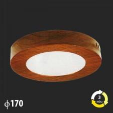 Đèn ốp trần nổi vân gỗ MSS-611 SMD 12W