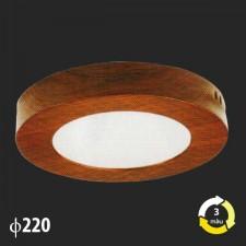 Đèn ốp trần nổi vân gỗ MSS-612 SMD 18W