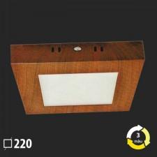 Đèn ốp trần nổi vân gỗ vuông 220x220 MSS-615 SMD 18W