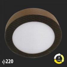 Đèn ốp trần thạch cao MSS-622 SMD 18W