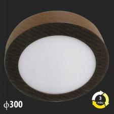 Đèn ốp trần thạch cao MSS-623 SMD 24W