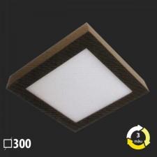 Đèn ốp trần vuông nổi 300x300 MSS-626 SMD 24W