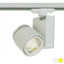 Đèn Led Spotlight FR-252 COB 20W