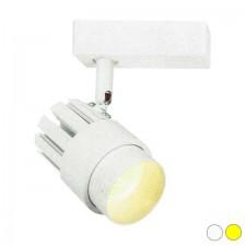 Đèn Spotlight FR-255 COB 18W