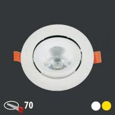 Đèn Led Downlight Âm Trần LA-220 5W