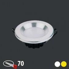 Đèn Led Downlight Âm Trần LA-227 5W