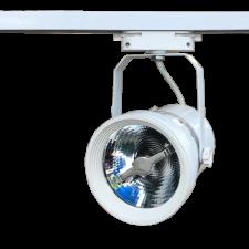 Đèn Spotlight led VKTL-14A AR111 WHITE
