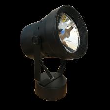 Đèn Spotlight led VKTL-14AN AR111 BLACK