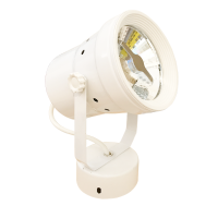 Đèn Spotlight led VKTL-14AN AR111 WHITE